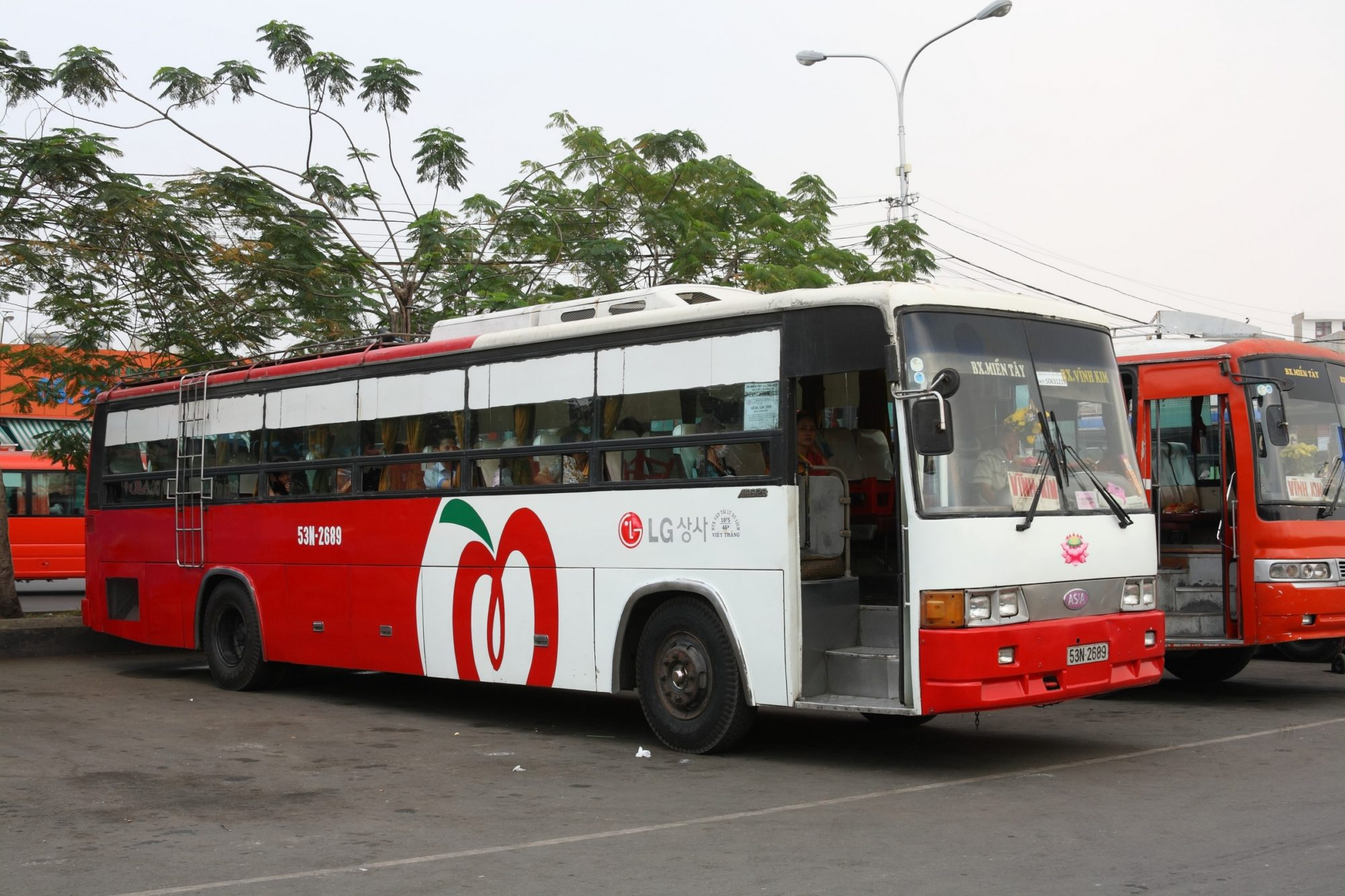 Asia am928