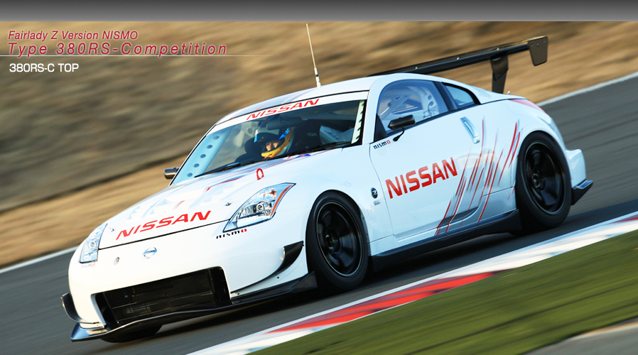 Nismo 380-rs
