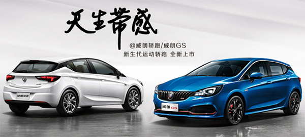 Buick excelle photo - 7