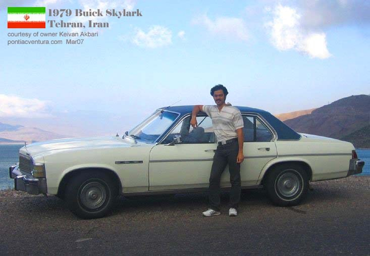 Buick iran photo - 3