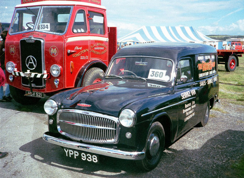 Commer express photo - 9