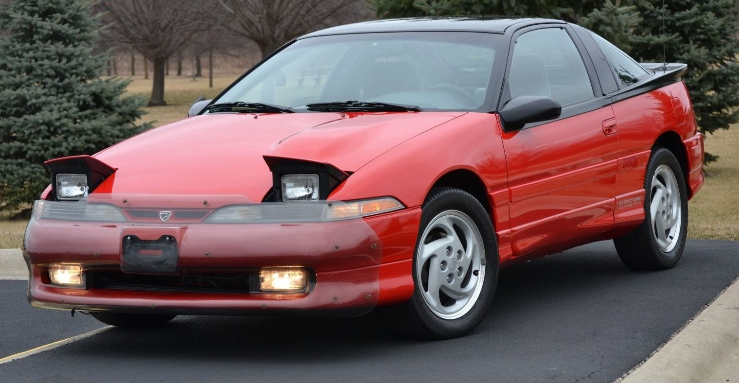 Eagle talon photo - 1