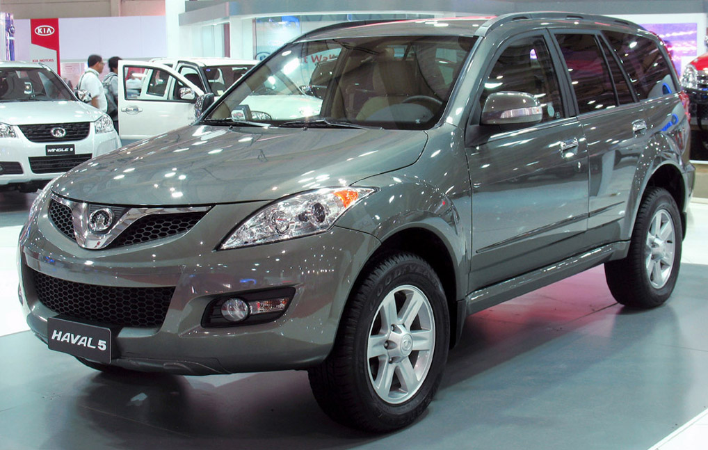 Great wall haval photo - 2
