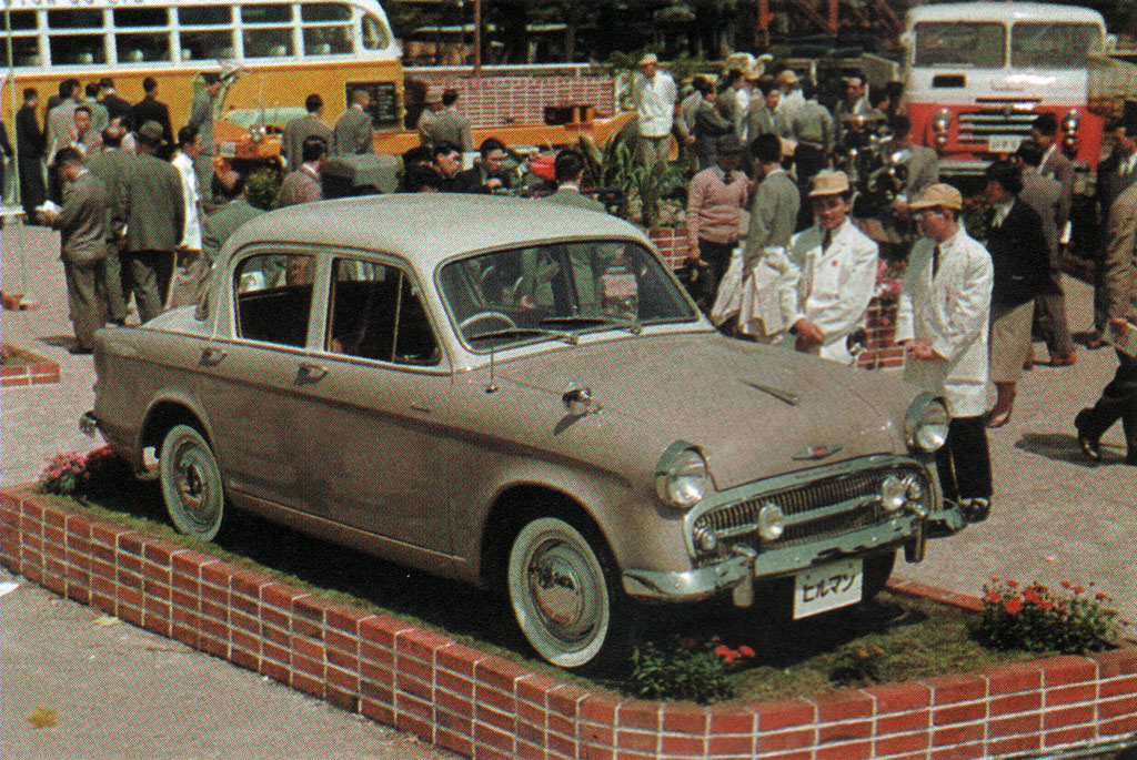 Isuzu hillman photo - 10