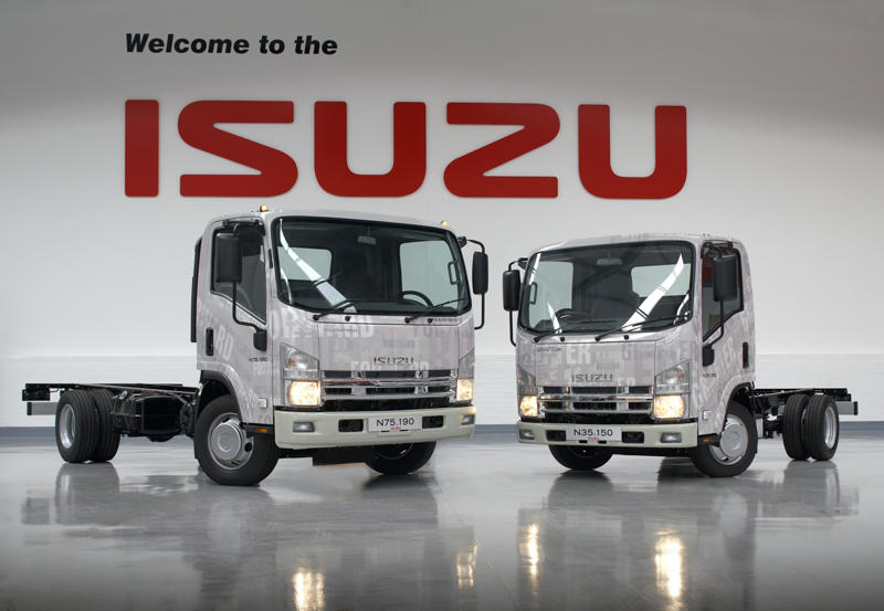 Isuzu q75 photo - 5