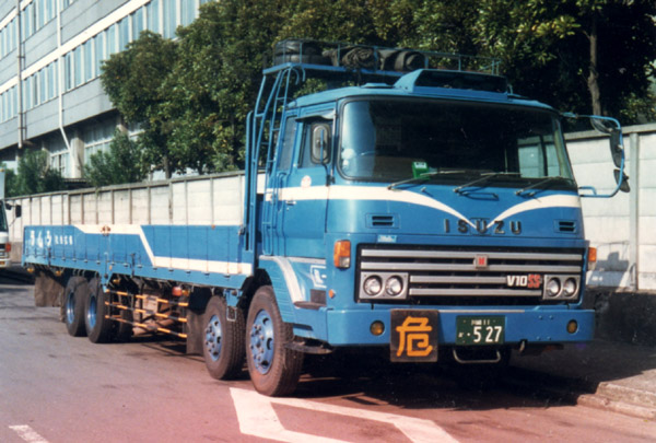 Isuzu spz photo - 9
