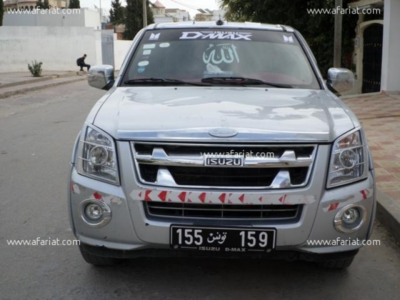 Isuzu super photo - 9