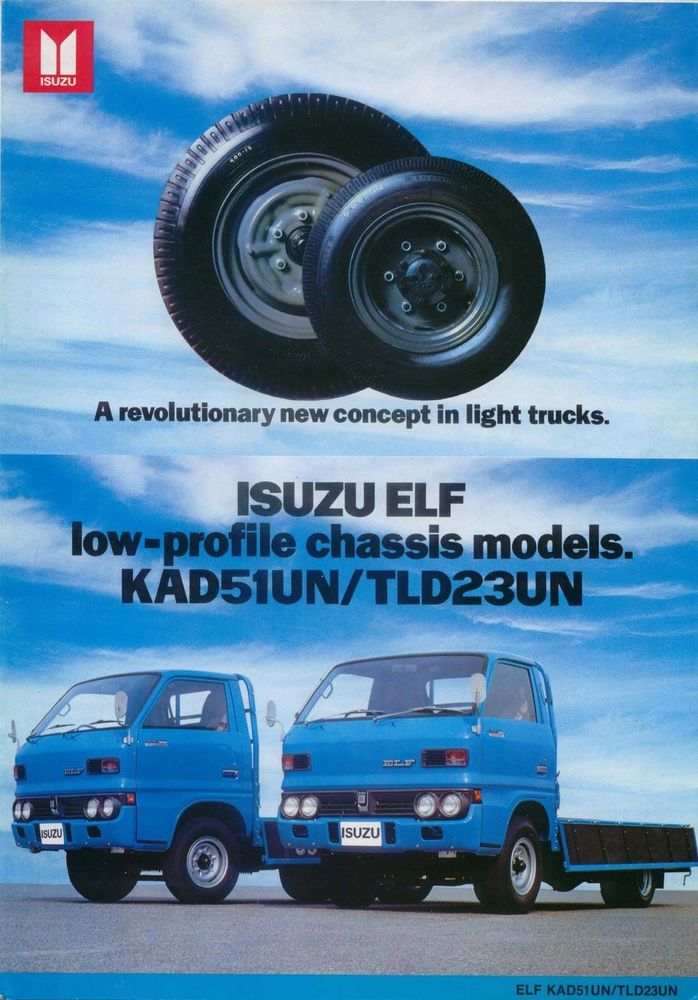 Isuzu tld photo - 6