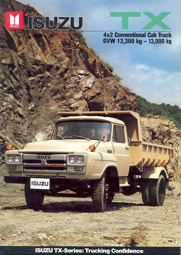 Isuzu tx photo - 6