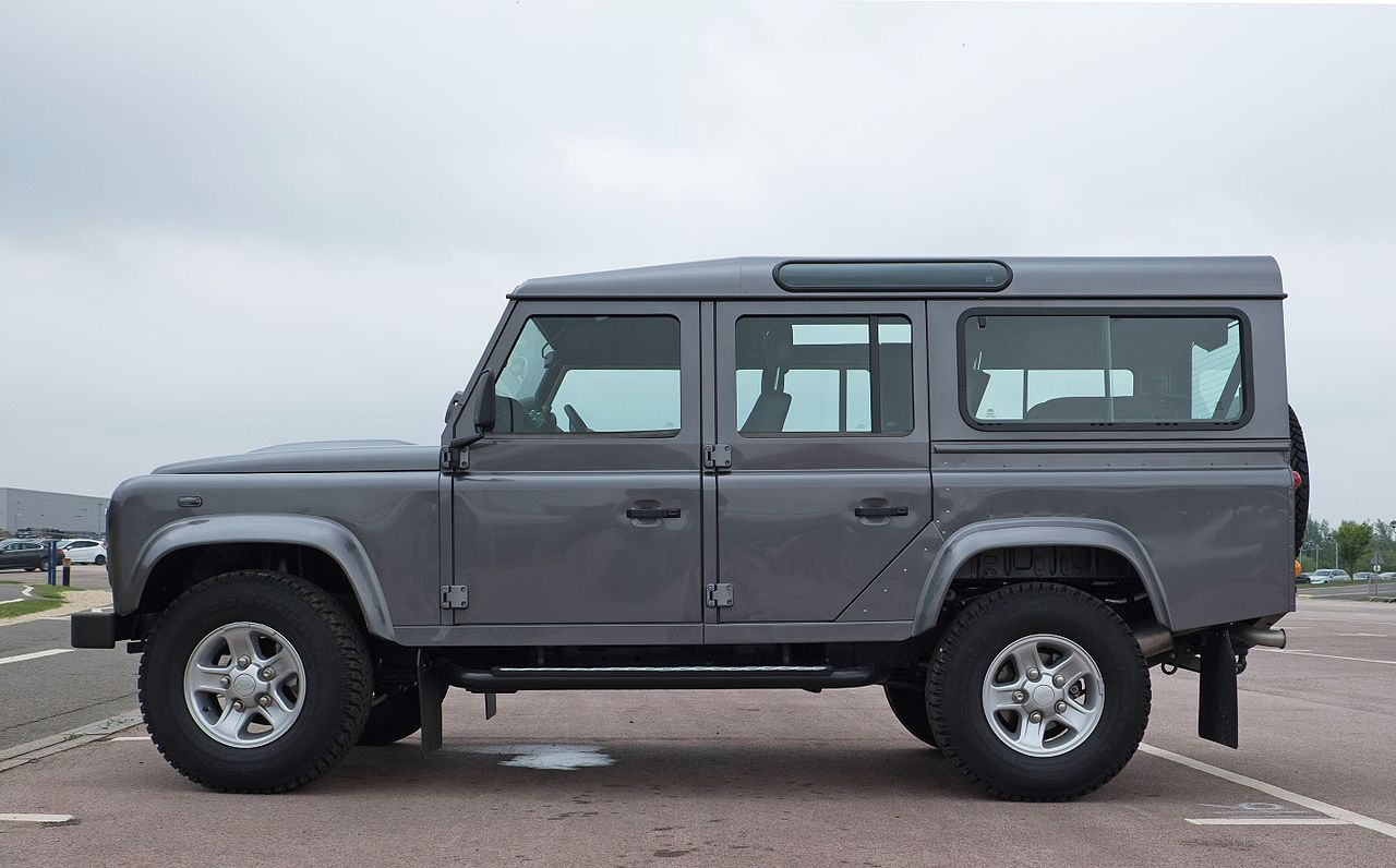 Land-rover station photo - 5