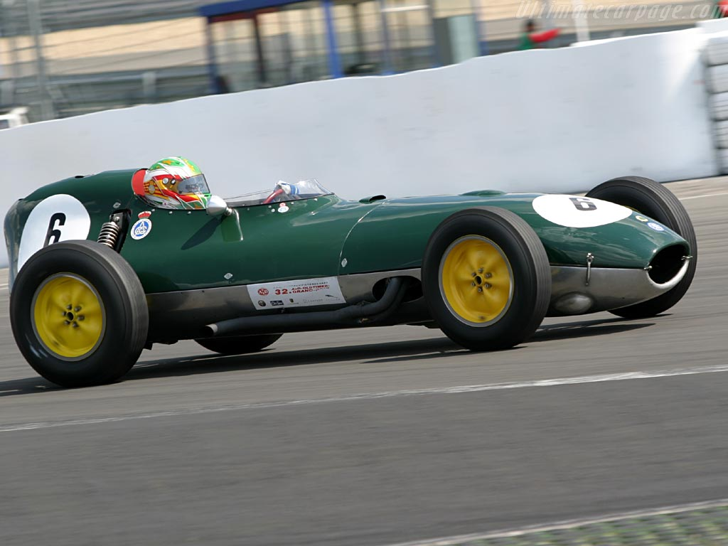 Lotus climax photo - 4
