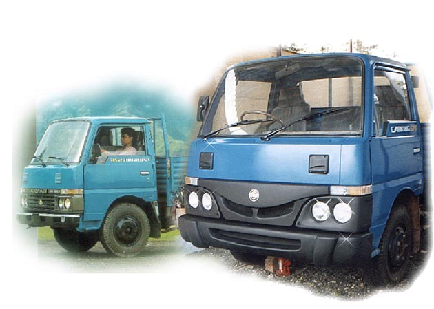 Mahindra cabking photo - 1