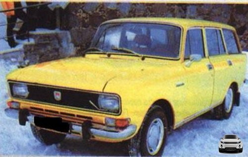 Moskvich 2138 photo - 5