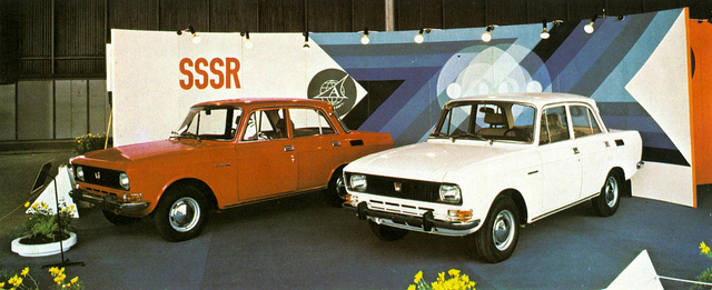 Moskvich 2138 photo - 8