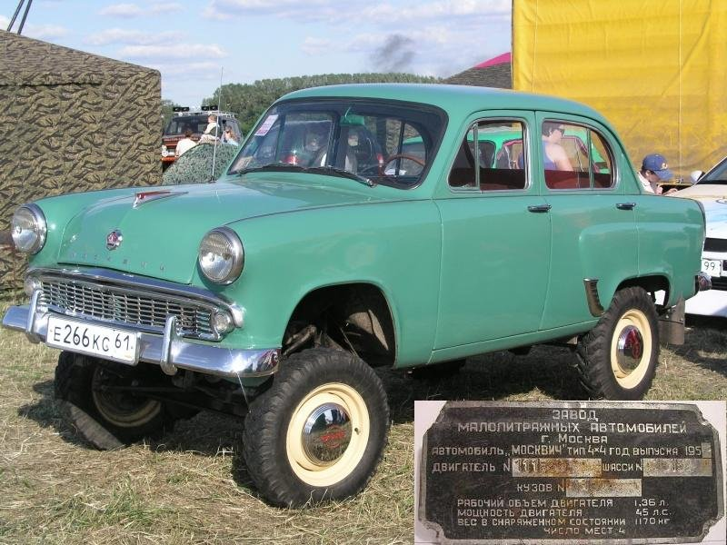 Moskvich 410 photo - 5