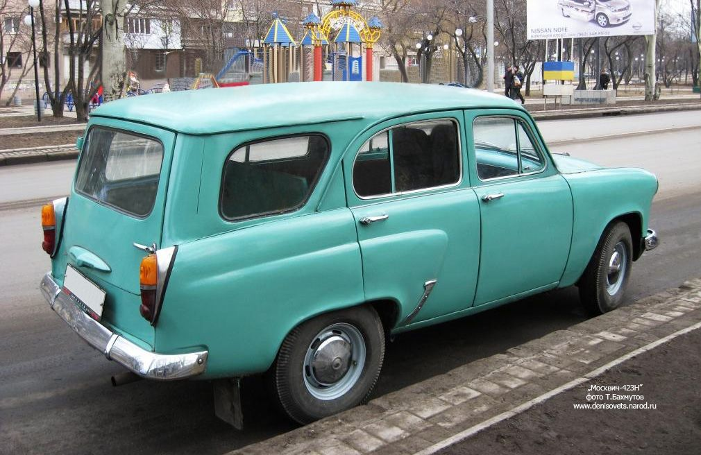 Moskvich 423 photo - 5