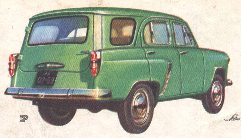 Moskvich 423 photo - 6