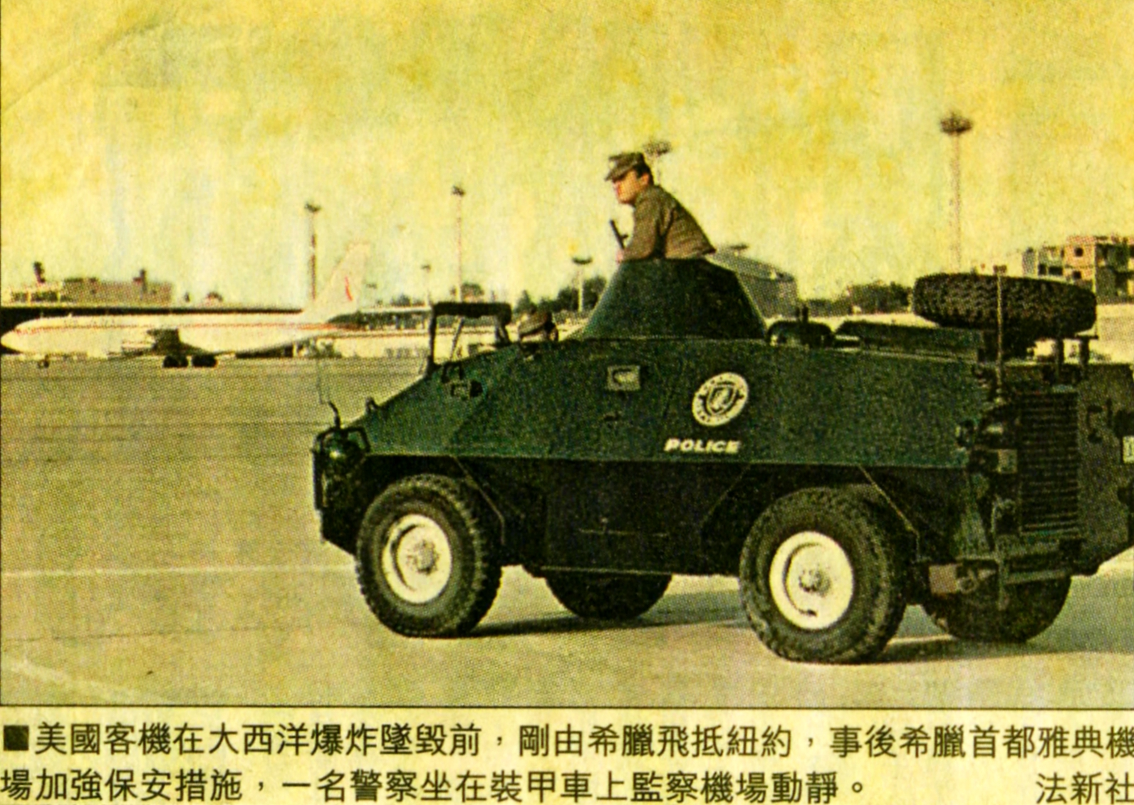 Mowag roland photo - 8