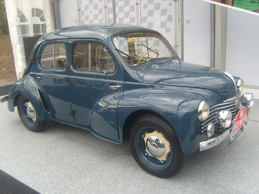 Renault ch photo - 4
