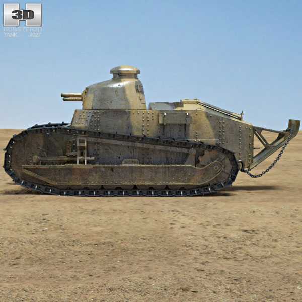 Renault ft-17 photo - 7