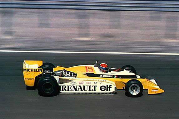 Renault rs10 photo - 9