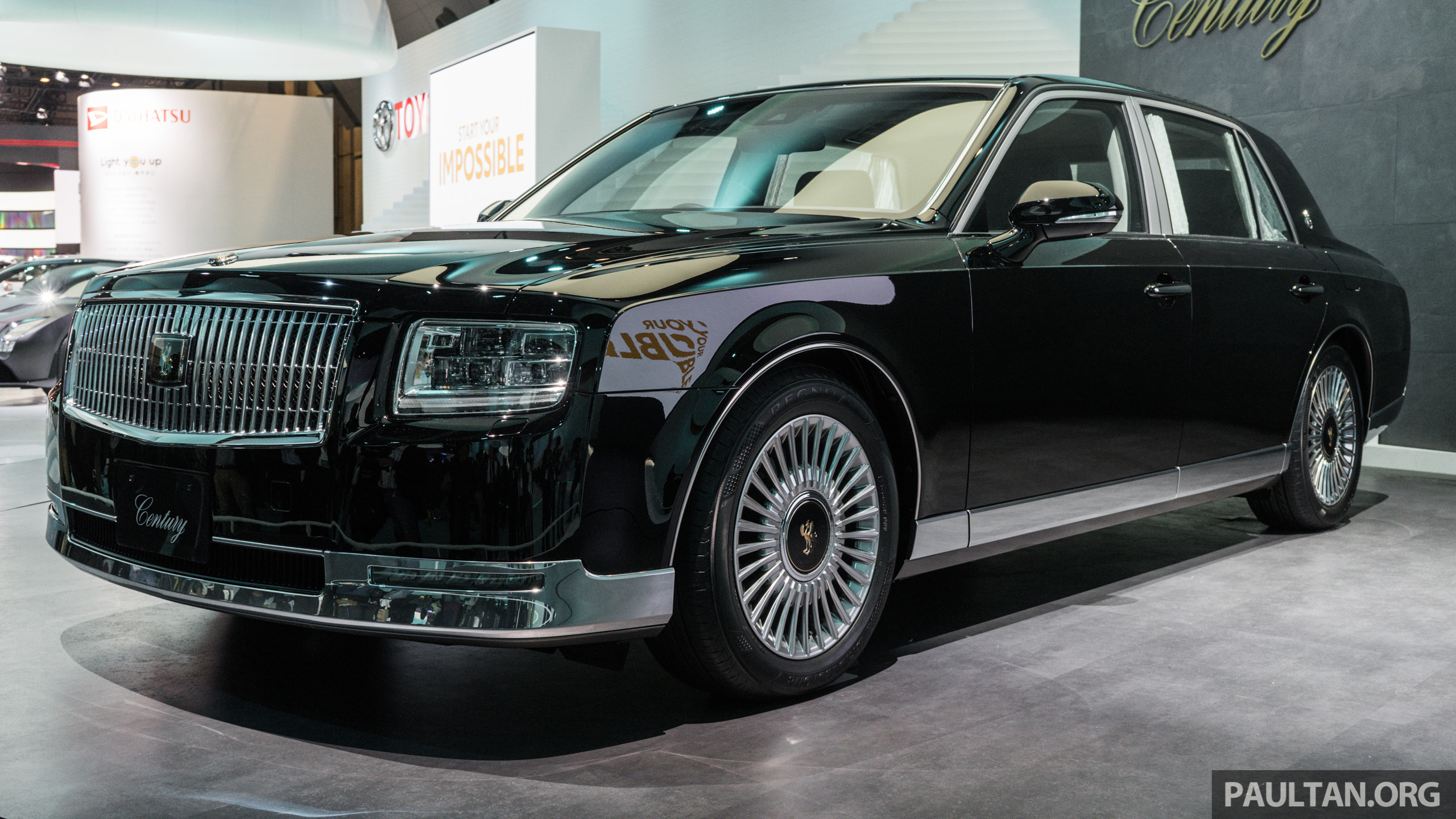 Toyota century photo - 7