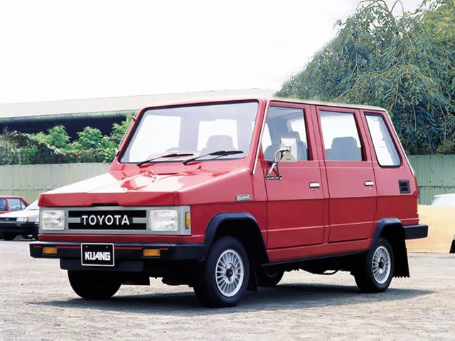 Toyota kijang photo - 9