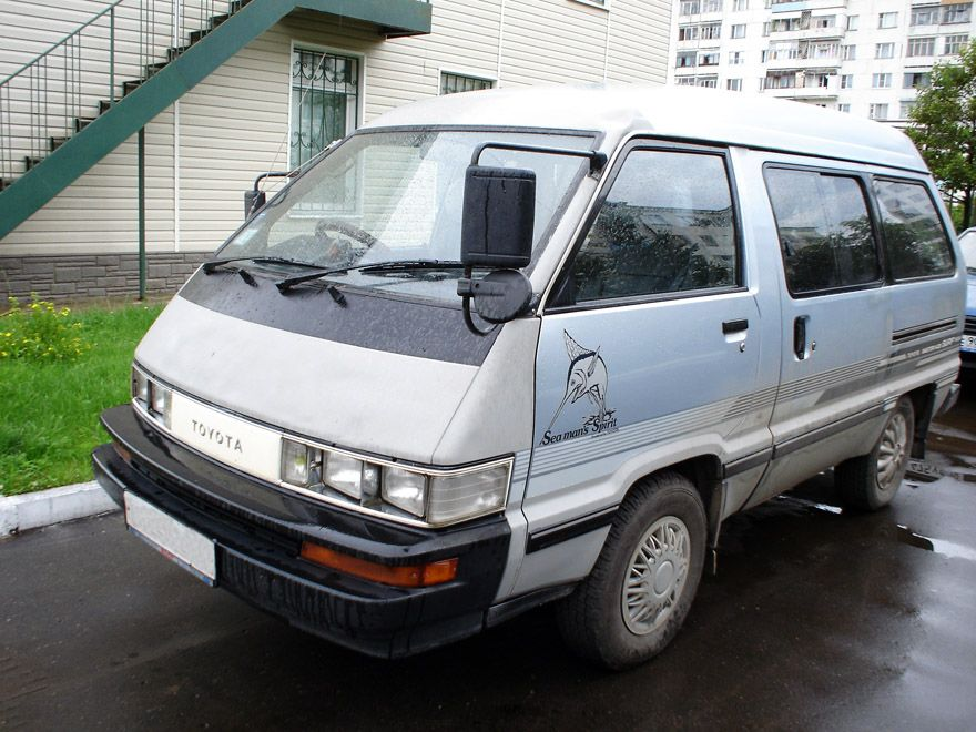 Toyota master photo - 3