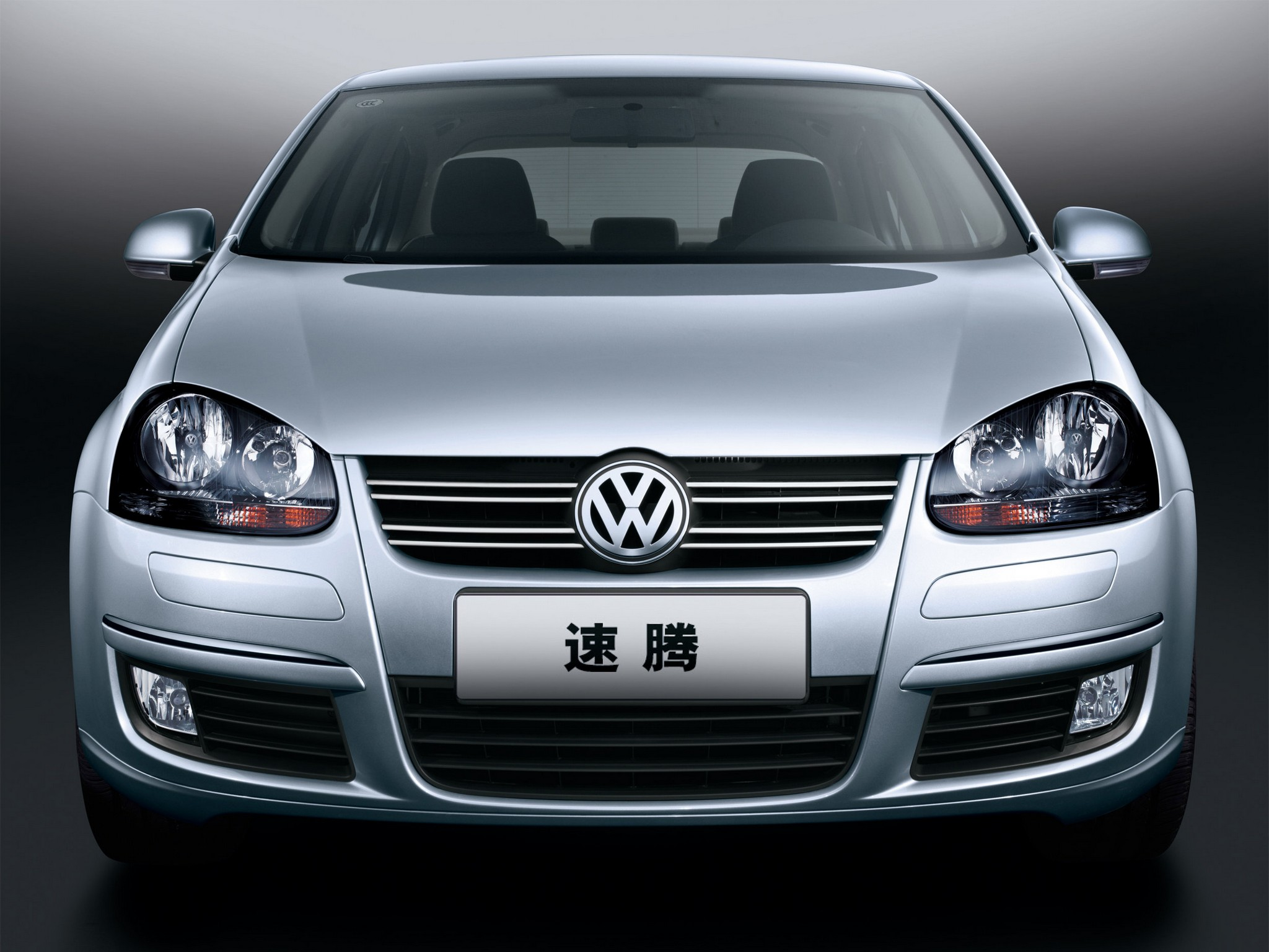 Volkswagen sagitar photo - 6