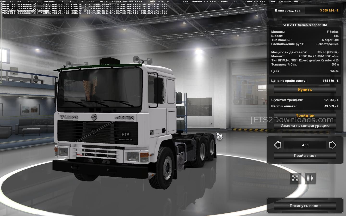 Volvo f-series photo - 10