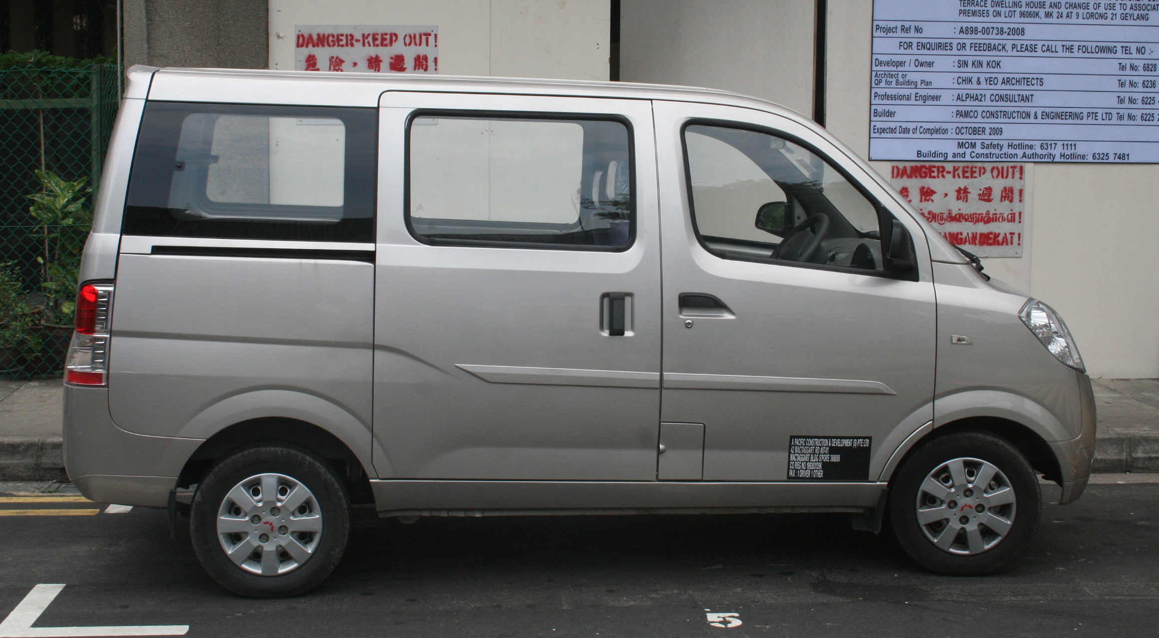 Wuling hongtu photo - 5