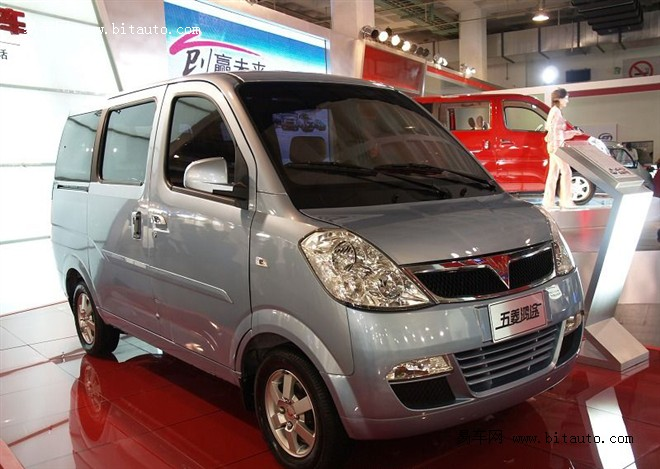 Wuling hongtu photo - 6