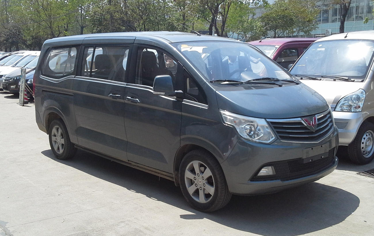 Wuling hongtu photo - 9