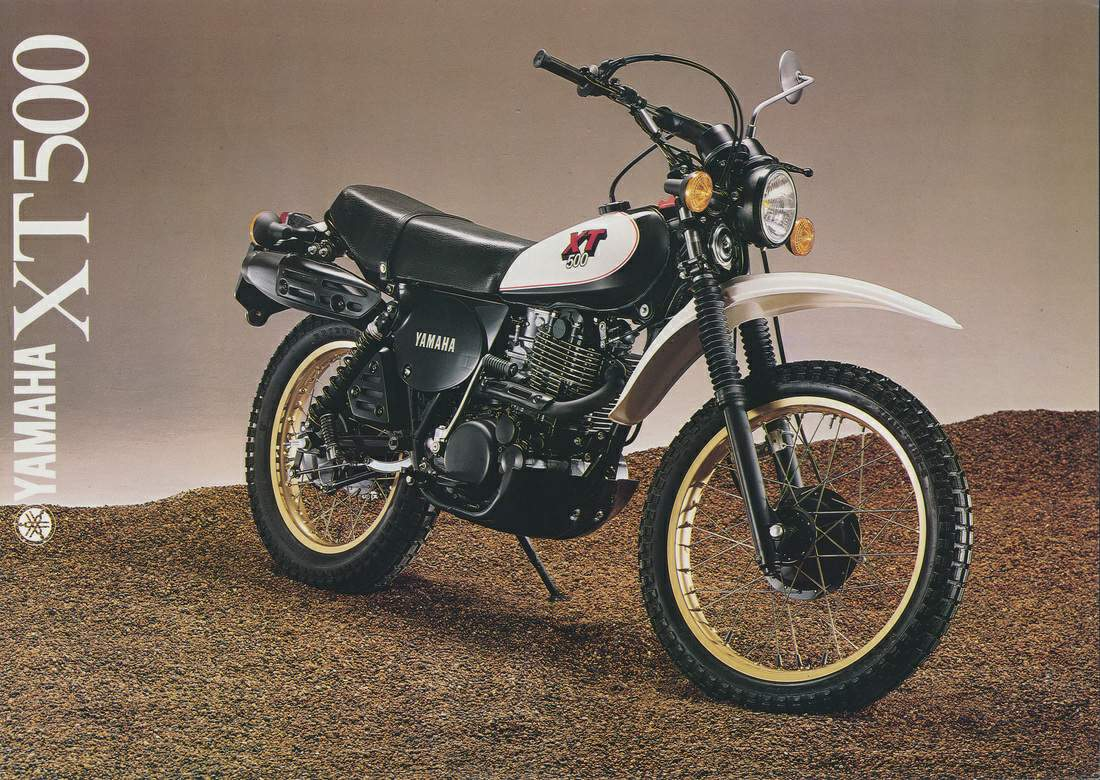 Yamaha 500 photo - 9