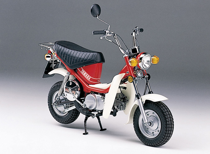 Yamaha chappy photo - 6