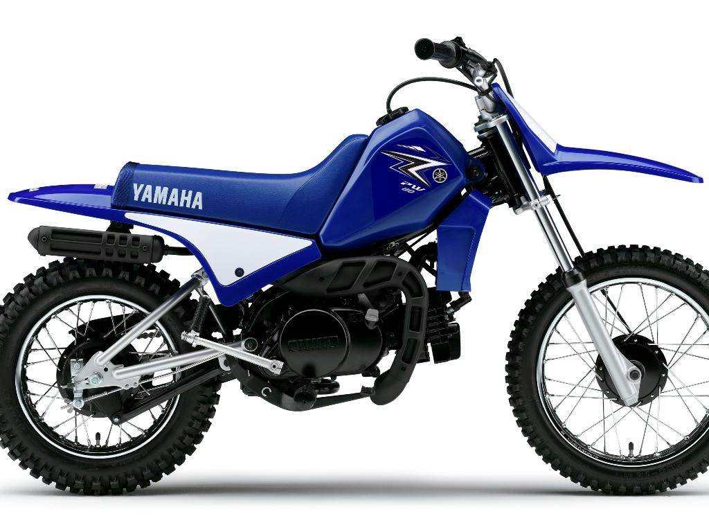 Yamaha pw photo - 9