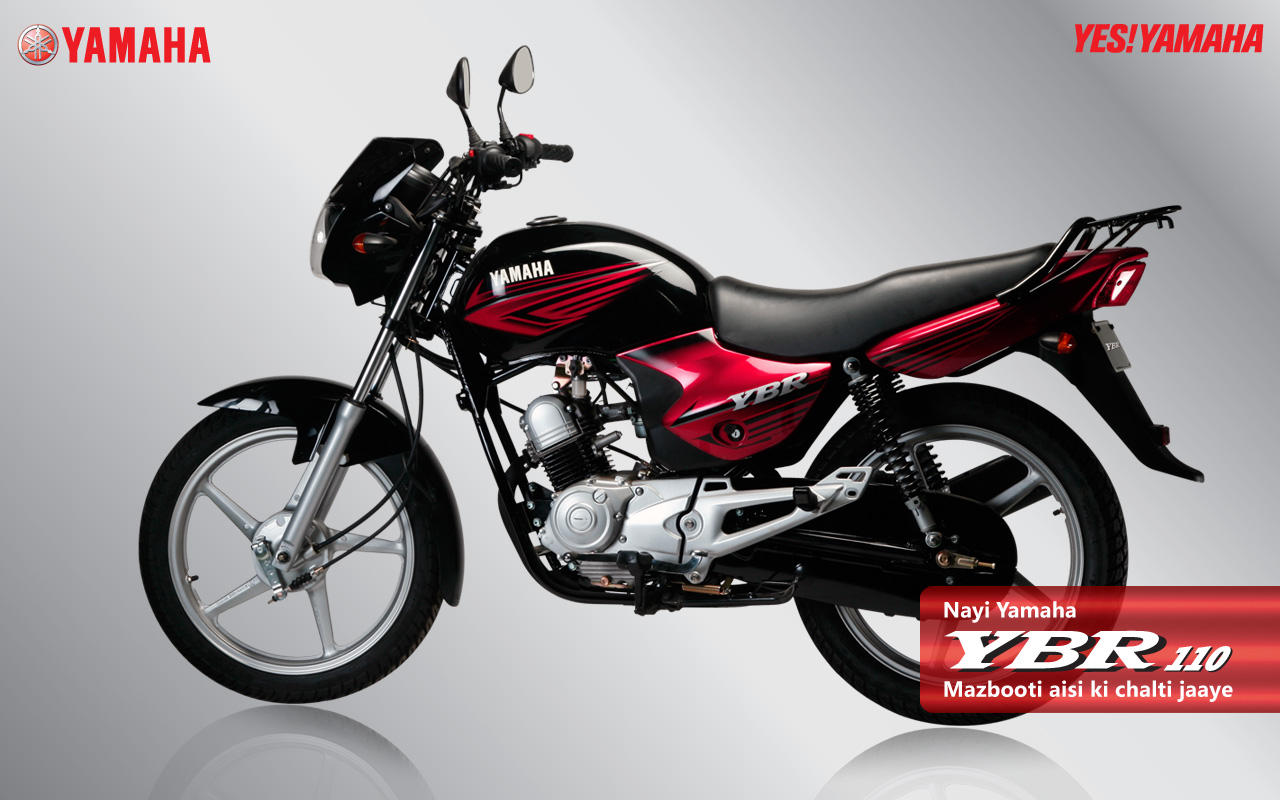 Yamaha ybr photo - 3