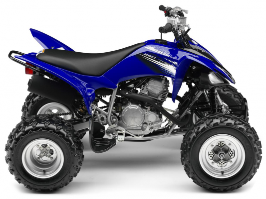 Yamaha yfm250r photo - 9
