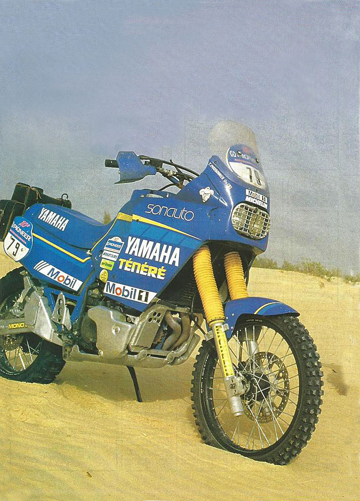 Yamaha yze photo - 6